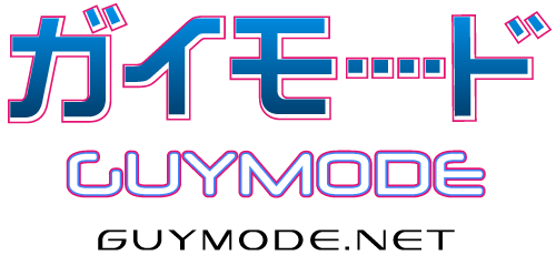 GUYMODE